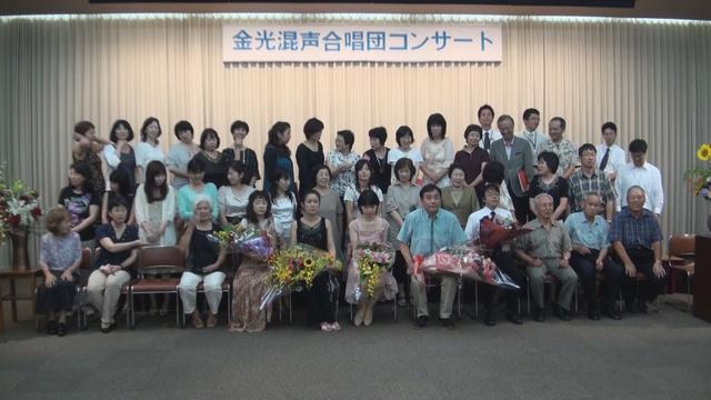 第24回金光混声合唱団定期コンサート