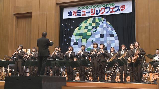 6月11日 金光ミュージックフェスタ 金光八尾中学・高等学校吹奏楽部