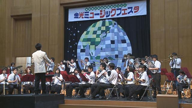 6月11日 金光ミュージックフェスタ 金光藤蔭高等学校吹奏楽部
