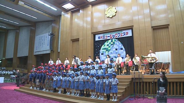 6月11日 金光ミュージックフェスタ 金光教前原教会