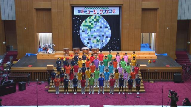 6月11日 金光ミュージックフェスタ 金光学園音楽部コーラス