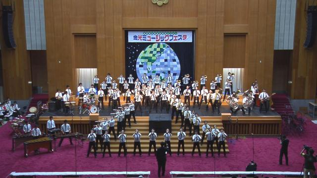 6月11日 金光ミュージックフェスタ 金光大阪中学高等学校吹奏楽部