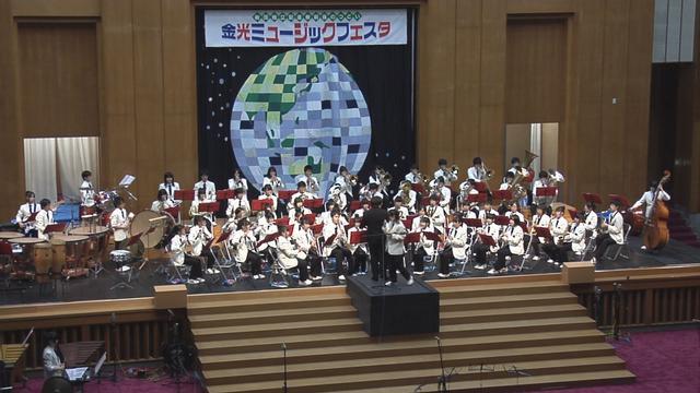 6月11日 金光ミュージックフェスタ 金光学園音楽部吹奏楽団