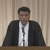 9月25日 東日本大震災 金光教慰霊復興祈願祭 発表3
