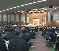 12月11日 布教功労者報徳祭 並びに 金光鑑太郎君20年祭 祭典の様子