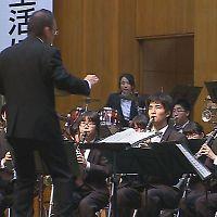 金光ミュージックフェスタ 金光八尾中学・高等学校吹奏楽部