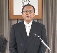 7月25日 内局就退任式 教務総長挨拶