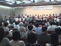 7月22日 金光混成合唱団 第26回定期コンサート