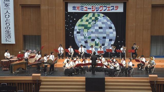 金光ミュージックフェスタ 関西福祉大学金光藤蔭高等学校