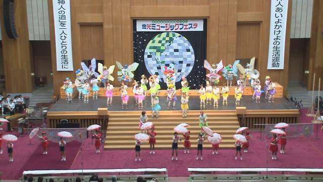 金光ミュージックフェスタ 福崎教会ブラスバンド隊