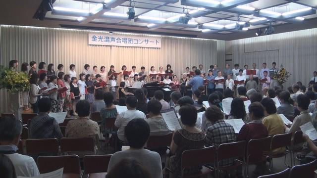 第27回定期コンサート 金光混声合唱団