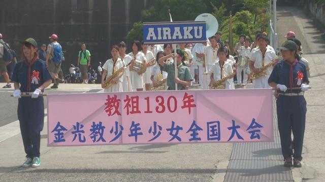 少年少女全国大会 「かがやけ大行進」