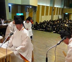 金光教東日本大震災3年祭