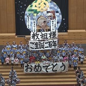 【金光ミュージックフェスタ】 福崎教会ブラスバンド隊