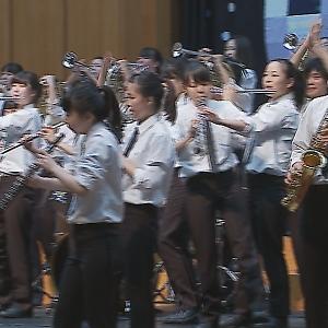 【金光ミュージックフェスタ】 金光大阪中学高等学校吹奏楽部