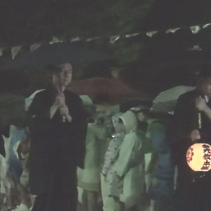 【教祖様ご生誕200年 金光教少年少女全国大会】 8月10日 お出まし