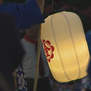 【教祖様ご生誕200年奉祝行事】 奉祝パレード(提灯行列)・奉祝行事