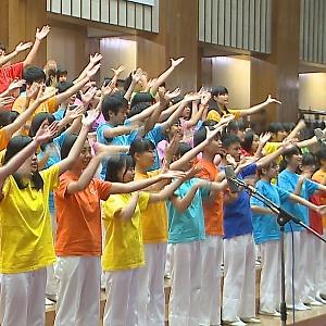 【教祖様ご生誕200年記念コンサート】 金光学園音楽部コーラス