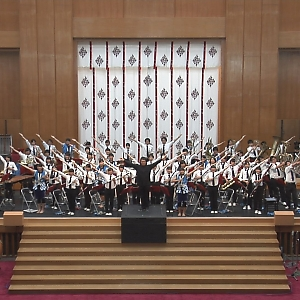 【教祖様ご生誕200年記念コンサート】 金光学園音楽部吹奏楽団