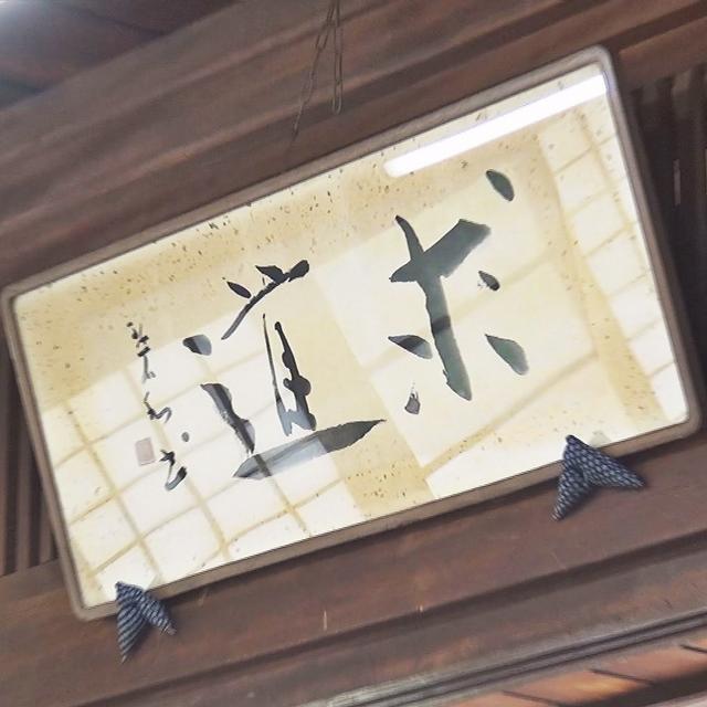 6月17日 平成27年度 金光教学院特科入学式