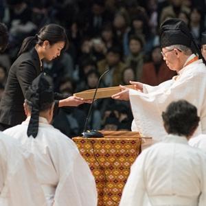 布教功労者報徳祭並びに金光真心高清姫百年祭