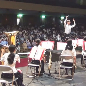 【金光ミュージックフェスタ】関西福祉大学金光藤蔭高等学校 吹奏楽部