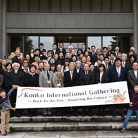 The 2nd Konko International Gathering