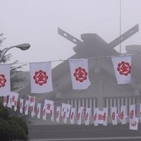 12月21日 ご霊地の風景・霧