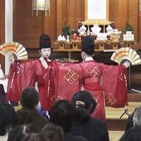 2月11日 典楽会感謝祭並びに典楽功労者報徳祭