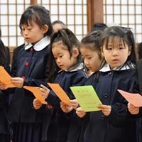 4月3日 勧学祭