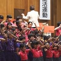 【金光ミュージックフェスタ】金光教前原教会BDM