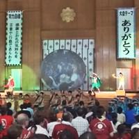 【第70回金光教少年少女全国大会】わかば祭