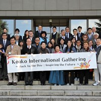 The 3rd Konko International Gathering