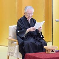 11月29日 第54回通常教団会 開会式
