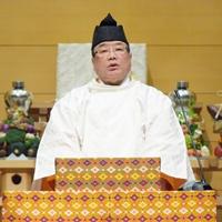 【布教功労者報徳祭】教務総長挨拶