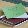 5月14日 令和元年度金光教学院本科入寮式
