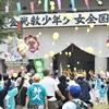 【第72回金光教少年少女全国大会】かがやけ大行進