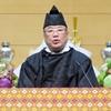【立教160年生神金光大神大祭】教務総長挨拶