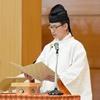 【立教160年立教記念祭】祭典の様子