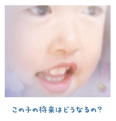 日々の成長にまずお礼【金光新聞】