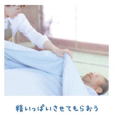 家族に根づく信心生活【金光新聞】
