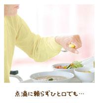 突然のがん宣告に放心【金光新聞】