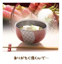 食物への感謝と改まり【金光新聞】