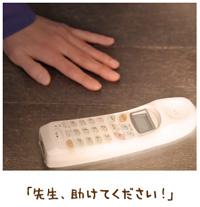 心の支え求め教会参拝【金光新聞】