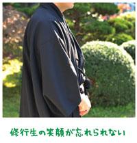 難儀を救った祈りの声 【金光新聞】