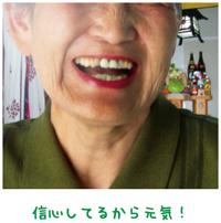 苦労の人生支えた教え【金光新聞】