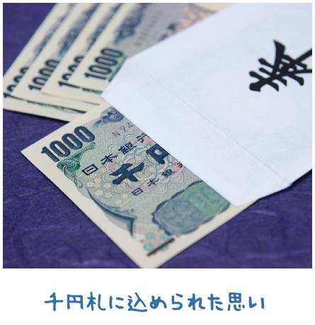 代重ね伝わる感謝の形【金光新聞】