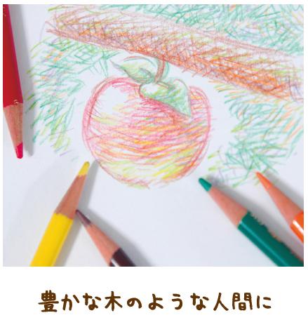 絵に浮かび出た心の影【金光新聞】