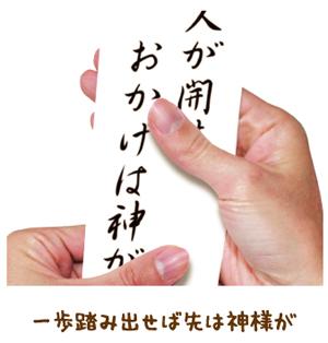 苦しい過去を皆の前で 【金光新聞】