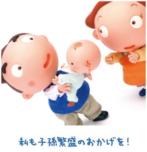 ねたむ心よりお礼の心 【金光新聞】
